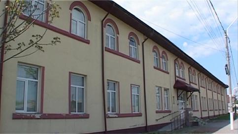 scoala titu