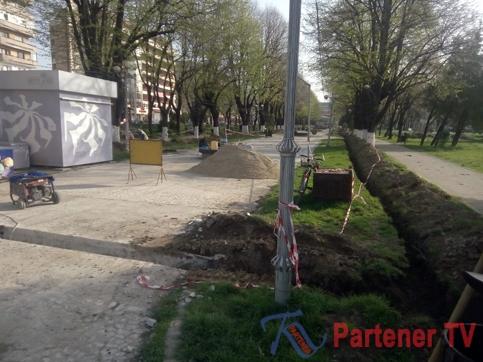 parc targoviste